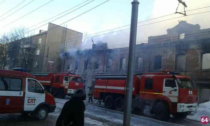 Пожар саратов 04 мая 2017