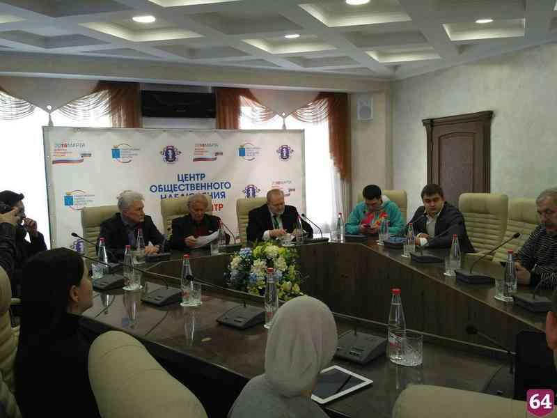 В Саратове работу наблюдателей на выборах президента признали качественной