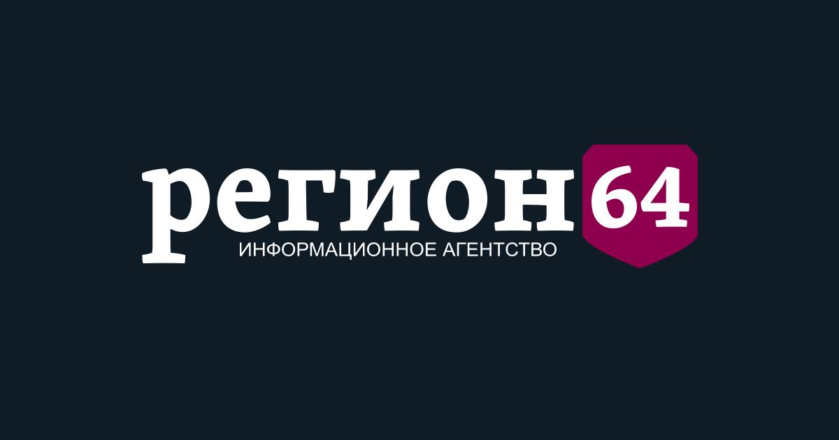 (c) Sarnovosti.ru