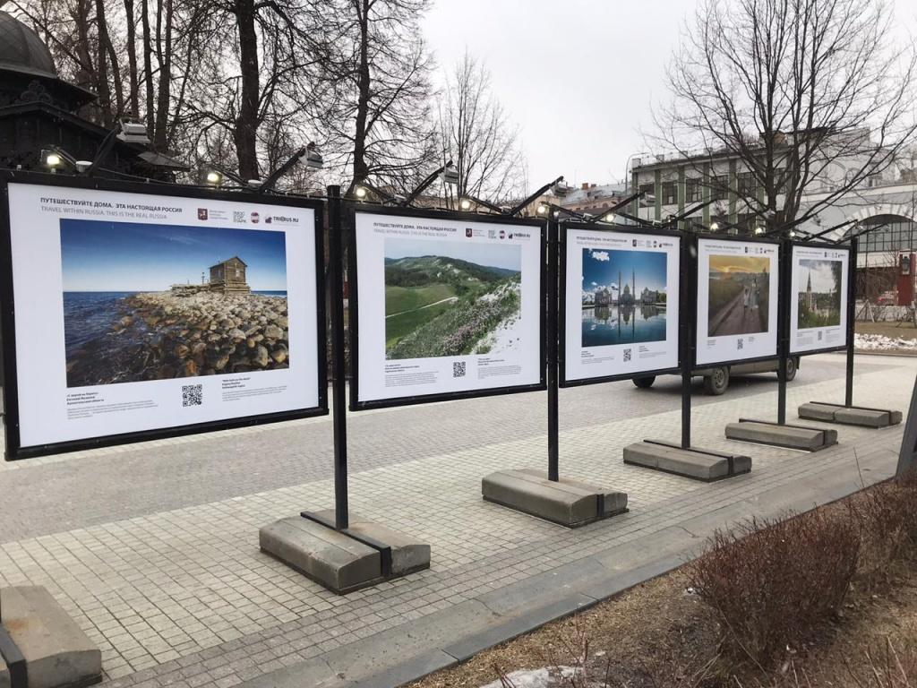 Москвичи после самоизоляции отправятся в фотопутешествие по Саратовской области