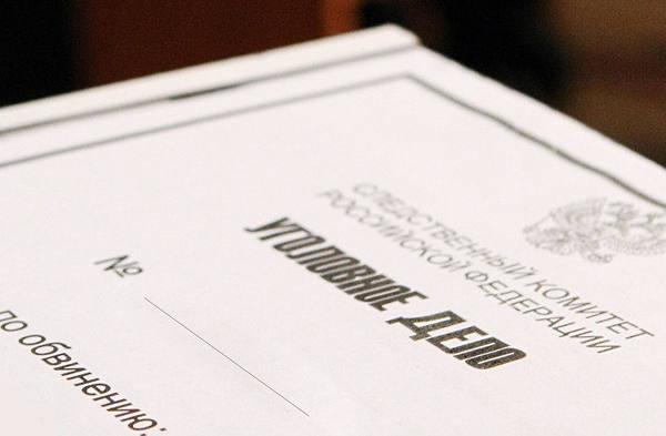 Руководство НИИ Юго-Востока заподозрили в получении взяток за квартиры