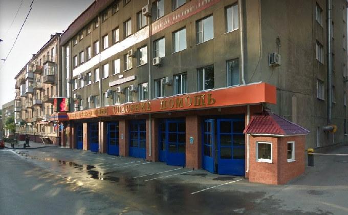 Начальник отдела МЧС похитил 485 тысяч рублей из премий подчиненных