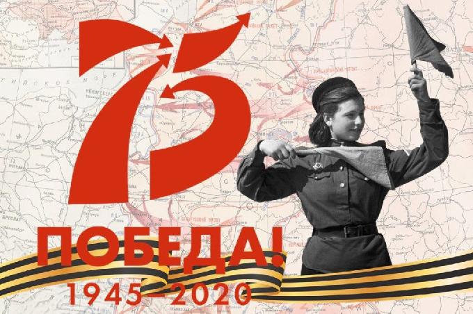 Великая Отечественная война день за днем: 27 января — Регион 64
