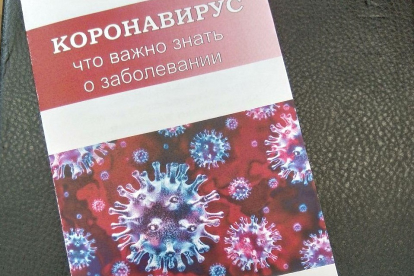 В Саратовской области от коронавируса за сутки скончались два человека