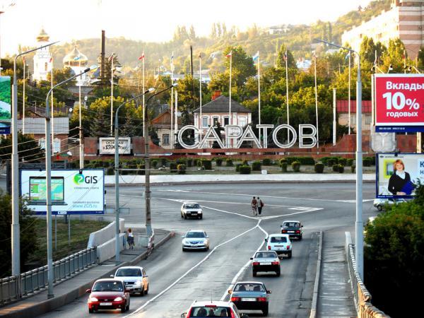 Саратов вошел в топ-30 популярных у российских туристов городов