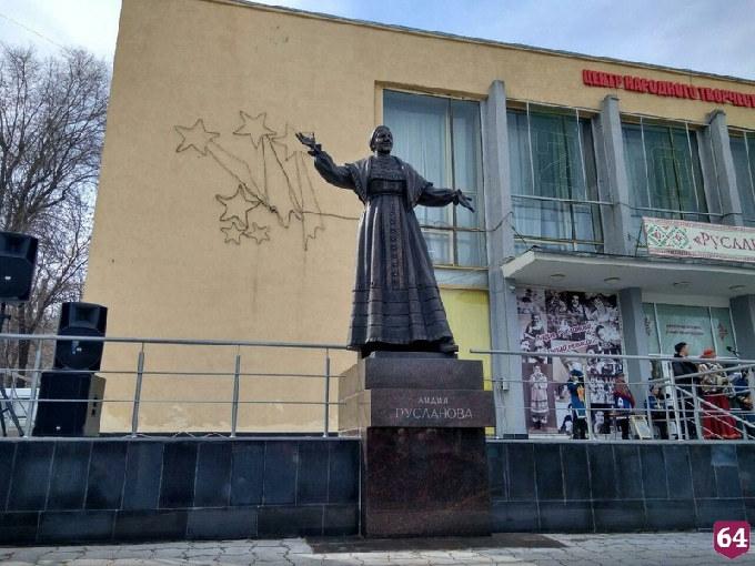 Памятники саратов цена за цены на памятники тольятти бобруйске