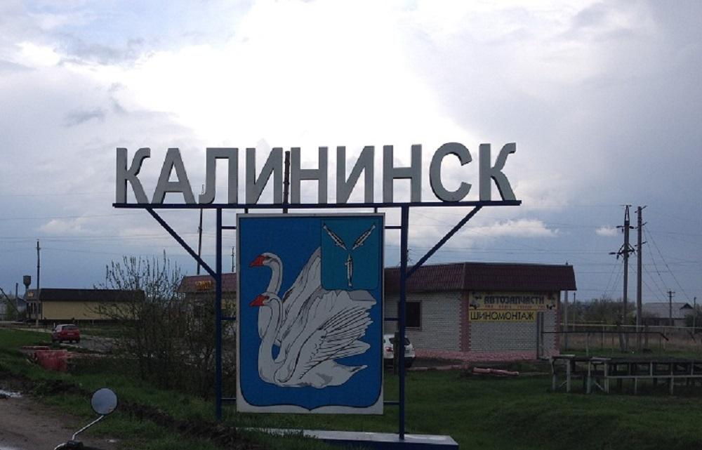 Губернатор отправился с рабочим визитом в Калининский район