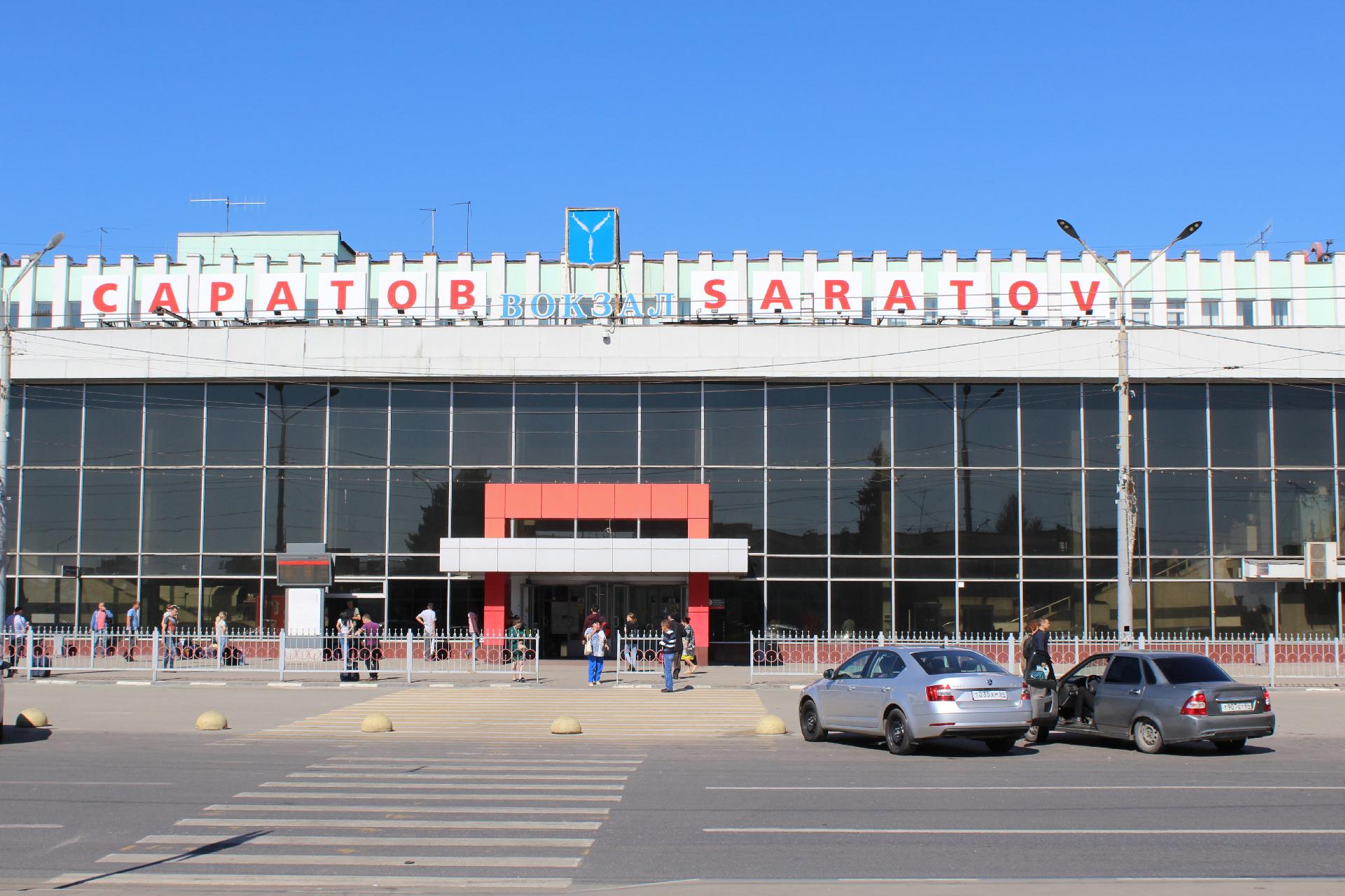 В Саратове за грабеж задержали находившегося в бегах жителя Крыма