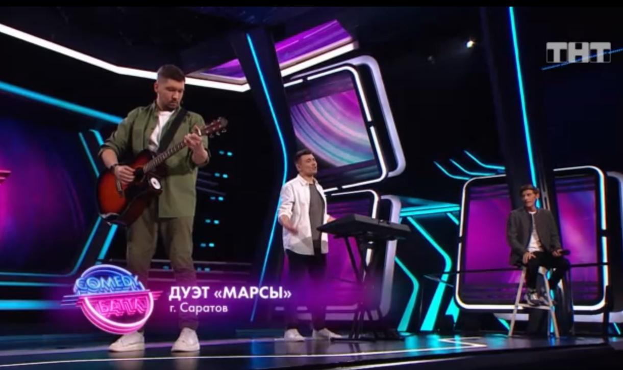Саратовский дуэт комиков вышел в финал популярного шоу на ТНТ