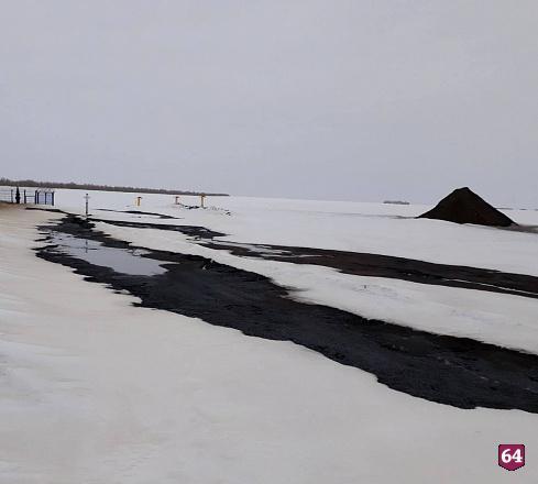 Названа предварительная причина разлива нефти под Саратовом