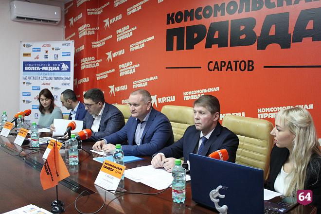 получить кредит в саратове оплатить кредит по интернету русский стандарт