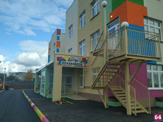 Новый садик в Татищеве примет детей через неделю