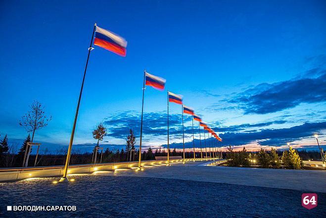 Парк покорителей космоса в Саратове