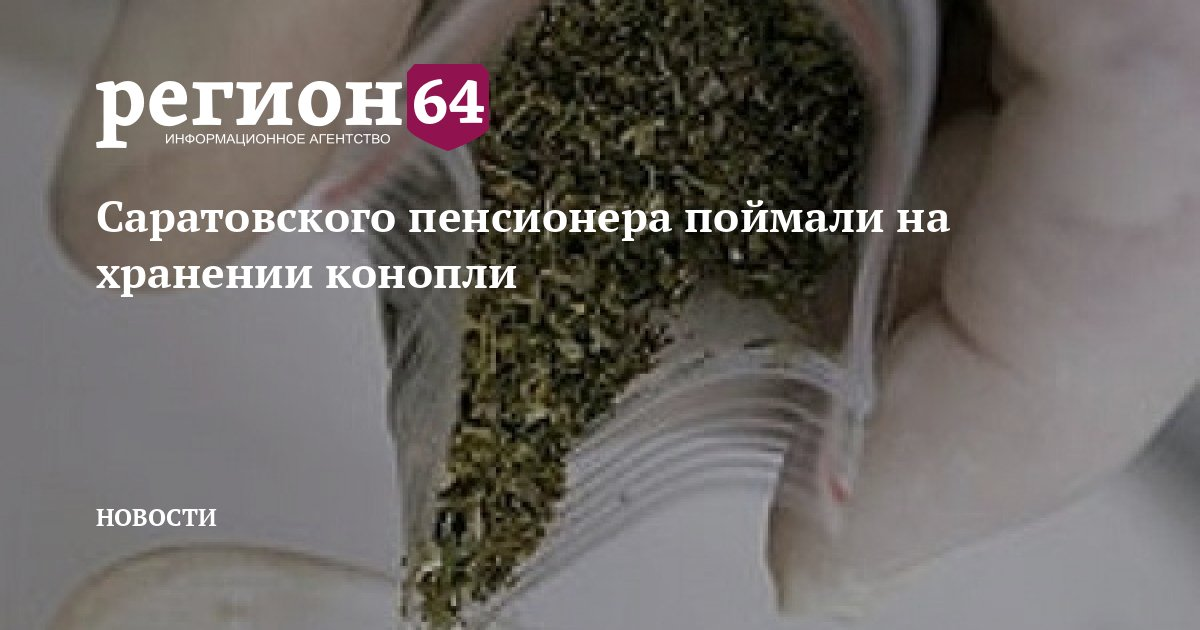Какая статья за хранение марихуаны марихуана в симферополе